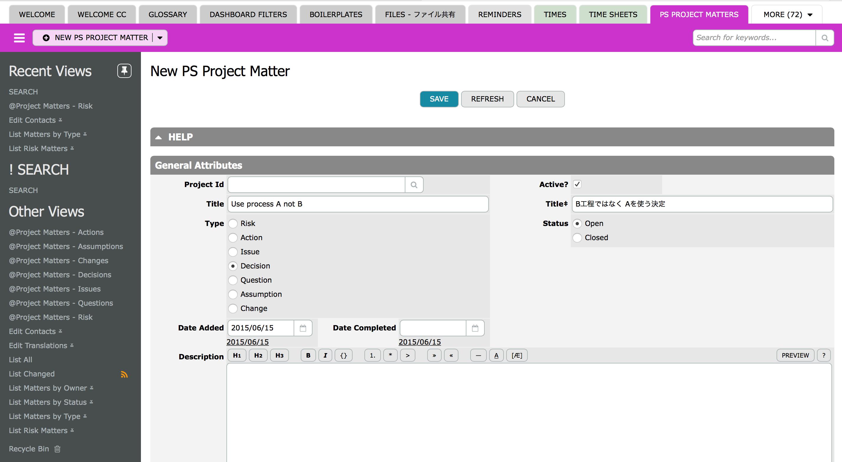 Project Management Esolia Inc